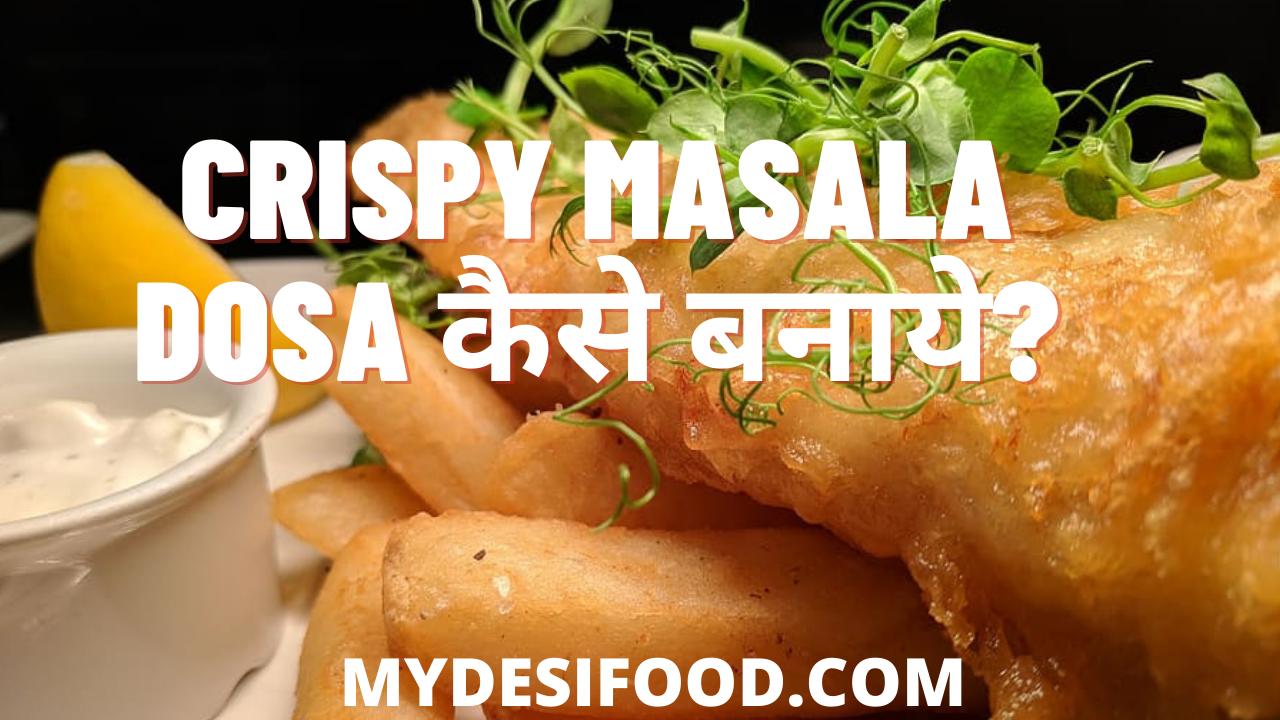 Crispy Masala Dosa