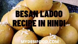 bet sweet Besan Ladoo