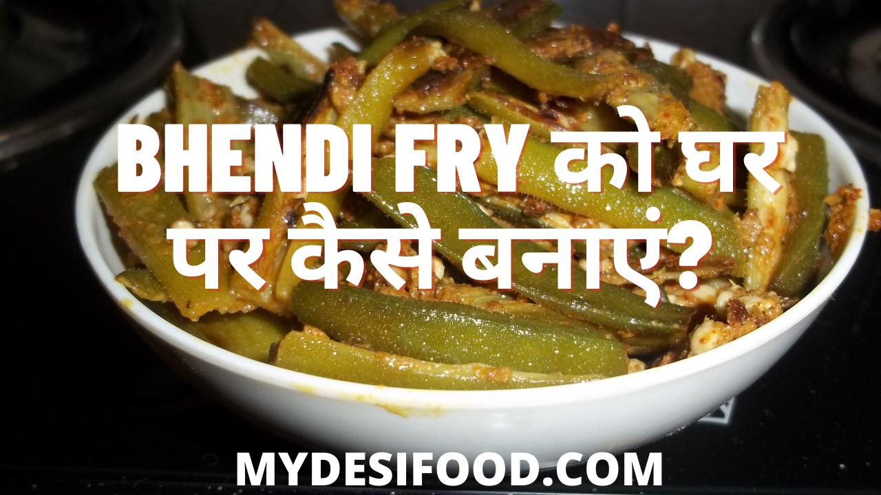 Bhendi Fry
