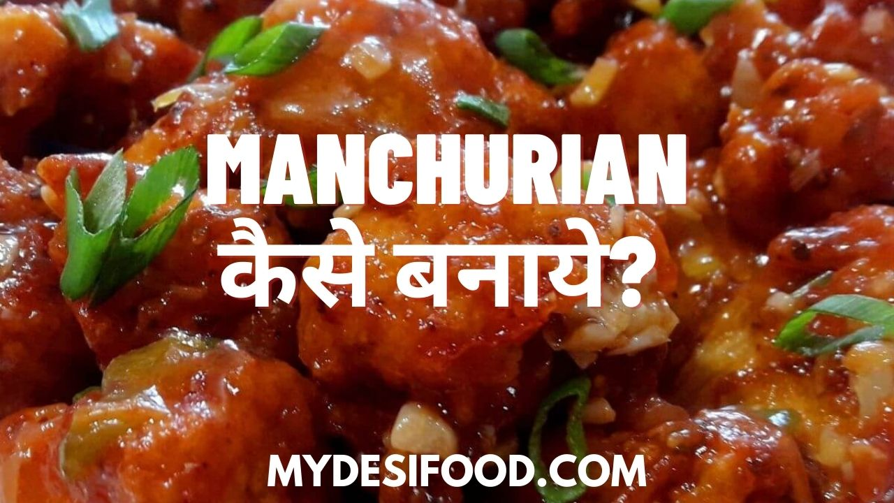 Manchurian image